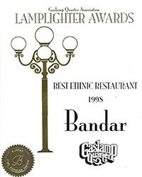 1998 - Lamplighter - Best Ethnic
