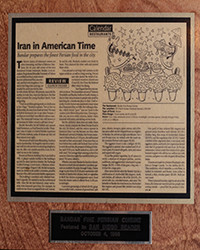 1999 - Article - Iran in American Time