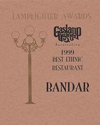 1999 - Lamplighter - Best Ethnic (2)