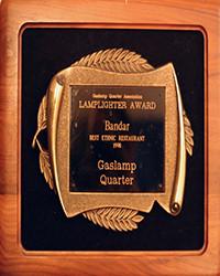 1999 - Lamplighter - Best Ethnic