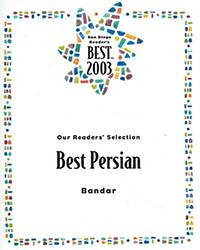 2003 - Best Persian