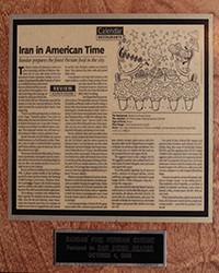 1999 - Article - Iran in American Time