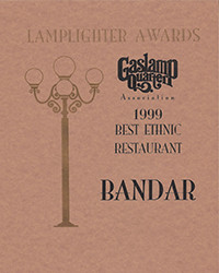 1999 - Lamplighter - Best Ethnic (2)