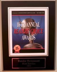 2008 - Best Service