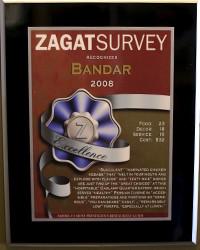2008 - Zagat